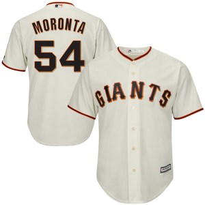 Reyes Moronta San Francisco Giants Youth Replica Cool Base Home Majestic Jersey - Cream